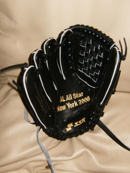 ssk baseball