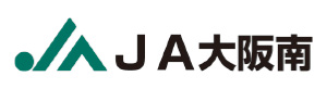 JA大阪南