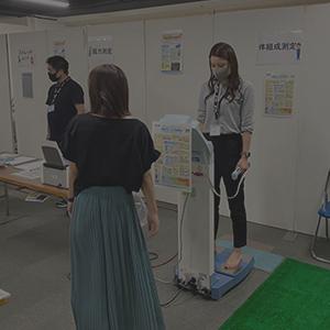 体力測定・健康セミナーの画像