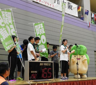 第5回企業対抗大運動会in大阪