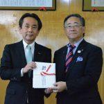日本体育協会へ寄付金贈呈『次世代の育成に』