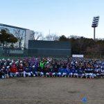 キャッチボールの全国大会「震災を忘れない」