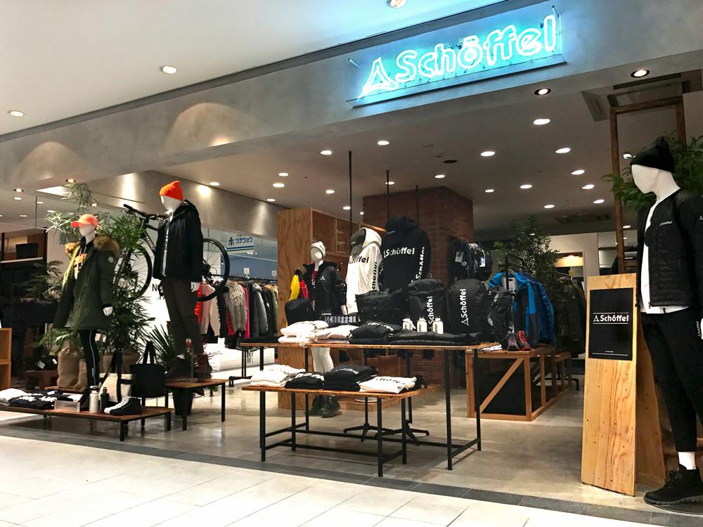 schoffel-store-012