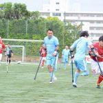 アンプティサッカー「レオピン杯」が5/19-20開催