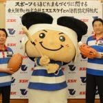 エスエスケイが東大阪市との協定締結を発表