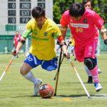 メキシコW杯後の11/17-18、アンプティサッカー日本選手権が開催!
