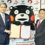 2019女子ハンドボール世界選手権大会の成功に向け、熊本県と連携