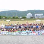東大阪で5競技スポーツイベントを開催!