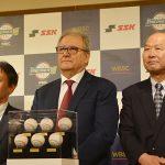 【SSK BASEBALL】WBSCプレミア12大会の公式球・審判ウエアを発表!