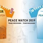 広島と長崎の平和への想いを表現したピースユニフォーム