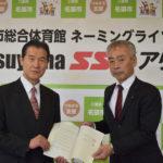 三重県名張市でスポーツを通した地域振興を!