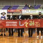東大阪市が子ども向けスポーツイベントを実施。「元気で幸せな環境づくりに」